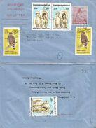 Burma Myanmar 1976 Rangoon Customes Crested Serpent Eagle Indian Roller Aerogramme - Myanmar (Birma 1948-...)