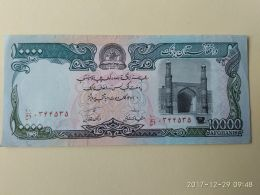 10.000 Afgani 1993 - Afghanistan