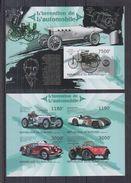 BURUNDI 2012 - Autos Sport Classiques Mercedes - Feuillet 4 Val + BF ND Neufs // Mnh // Imp. CV 71.00 Euros - Burundi
