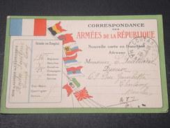 FRANCE - Carte FM De Coutances Pour Cherbourg En 1916 - L 10920 - Guerre De 1914-18