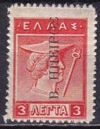 EPIRUS 1915 Greek Engraved Stamps Overprinted B. ΗΠΕΙΡΟΣ In Black 3 L Red Vl. 20 MH - North Epirus