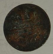 EGITTO – 20 PARA – (96) - Egitto