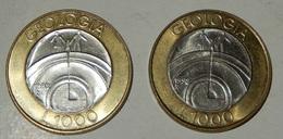 2 MONETE - SAN MARINO – 1000 LIRE – GEOLOGIA – 1998 – (150) - San Marino