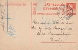 Suisse Entier Postal Carte MOUTIER 9/1/1922 Pour Grands Magasins Samaritaine Paris France - Stamped Stationery