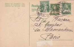 Suisse Entier Postal Carte Complément Affranchissement ST IMIER 13/12/1921 Pour  Samaritaine Paris France - Stamped Stationery