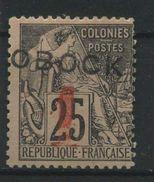OBOCK   N° Y&T   21  * NSG - Obock (1892-1899)
