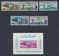 Yemen  - YAR - Republique Arabe  1965    New York Expo  Surchargé SANA'A 1965  *  MLH + Feuillet  ***  MNH - Yemen