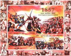 INDIA STAMPS, SOUVENIR SHEET OF 2, 09 AUG 2007, WAR OF INDEPENDENCE, MNH - Blocks & Sheetlets