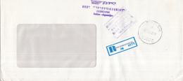 Joegoslavië - Recommandé/Registered Letter/Einschreiben - 50000 Dubrovnik 2A - 4975 - Joegoslavië