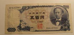 1969 - Japon - Japan - 500 YEN, SM 415759 G, Fujiyama - Japan