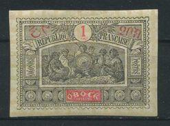 OBOCK   N° Y&T   47  * - Unused Stamps