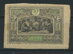 OBOCK   N° Y&T   51   * - Obock (1892-1899)