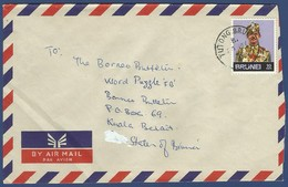 POSTAL USED AIRMAIL COVER - Brunei (1984-...)