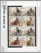 China - Macau - Macao - Michel 1498-1501 Im Achterblock / Bloc De 2x4 - Oo Oblit. Used Gebruikt - - Used Stamps