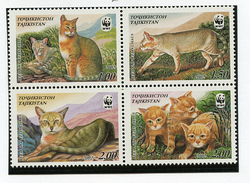 1998 - TAJIKISTAN - Mi. Nr.  208/211 - NH -  (UP.70.10) - Tagikistan
