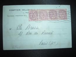 CP TP BLANC 10c BANDE DE 4 OBL.MEC.18 XI 1931 PARIS 12 + COMPTOIR HELLENIQUE D'EXPORTATION - 1900-29 Blanc