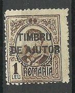 ROMANIA Rumänien Timbru De Ajotor * - Dienstzegels