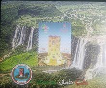 O) 2014 OMAN, CLOCK TOWER CROSSING - ARCHITECTURE - MUSCAT,  SOUVENIR MNH - Oman