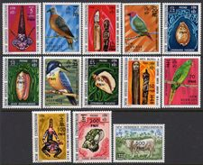 New Hebrides 1977 Currency Changes, Paris Printing Set Of 13, MNH, SG 220/32 - English Legend