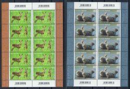 Deutschland Klb. 'Reh U. Seehund' / Germany Sh. 'Roe & Harbor Seal' **/MNH 2018 - Stamps