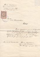 DOKUMENT 1914 - 30 Heller + 1 Krone Steuermarke Auf K.u.K.Dokument Der Polizeidirektion Wien, Dokument 2 Seitig A3 ... - Historische Dokumente