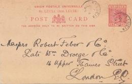 ST.LUCIA 1898 - 1 Penny Ganzsache Auf Pk Gel.v.St.Lucia - London - St.Lucia (...-1978)