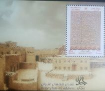 O) 2014 OMAN, BAHLA FORT- HERITAGE OF HUMANITY UNESCO 1987-HISTORIC FORTRESS SITUATED AT THE FOOT OF THE DJEBEL AKHDAR H - Oman