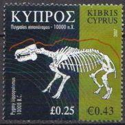 Cyprus MNH Stamp - Prehistorics