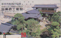 Télécarte Ancienne Japon / 110-11486 - Architecture - Japan Front Bar Phonecard / A -  Balken Telefonkarte - Paysages