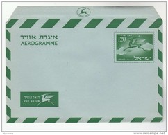 1955  ISRAEL 120 AEROGRAMME Postal Stationery Cover Stamps - Israel