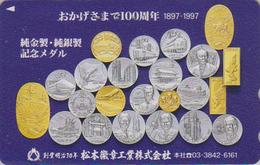 Télécarte Japon / 110-011 - Pièce De Monnaie OR - TRAIN GRUE COLOMBE FUSEE - COIN & SPACE Japan Phonecard - MÜNZE - 109 - Timbres & Monnaies