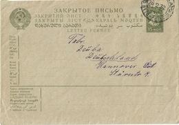 Russia USSR Rußland UdSSR – Mi.Nr. U 32 Envelop Umschlag Ganzsache Envelope Stationery [1931] - ...-1949