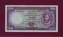 Portugal MACAO 50 PATACAS 1981 P-60 UNC RARE MACAU - Macau