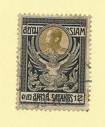 Siam - 1910 12s Black & Olive Brown - Sc#142 - FU - S.55 - Siam