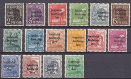 OCCUPAZIONE SOVIETICA GERMANIA  - 1947 - Lotto Composto Da 16 Valori Nuovi MNH: Yvert 8/23. - Zone Soviétique