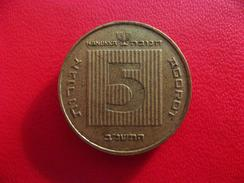 Israel - 1 Shequel 8069 - Israel