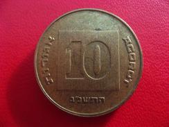 Israel - 10 Agorot 8065 - Israel