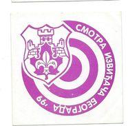 Scouting Label Sticker - Scouts Of Belgrade - Scoutisme