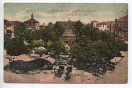 BEIRUT / BEYROUTH - KANONENPLATZ / PLACE DES CANONS - Lebanon