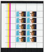 FCC775 BRD 1997 DEUTSCHLAND GROSSRARITÄT Michl 1963 4 X ABART Mit LEERFELF KATALOG 1000,00 € ** Postfrisch - BRD