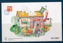 "Macau 1997 ""hong  Kong '97"" (yvert BF 41) **MNH / VF - Blocchi & Foglietti"