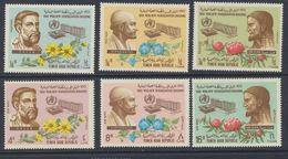 Yemen  - YAR - Republique Arabe  1966  OMS à Genève *** MNH - Yémen