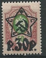 Russie - Yvert N° 192 **   -  Abc 25219 - 1917-1923 République & République Soviétique