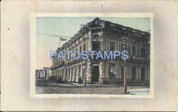 84099 PARAGUAY ASUNCION STREET CALLE PALMA ESQUINA MONTEVIDEO BUILDING POSTAL POSTCARD - Paraguay