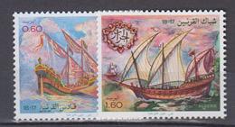 ALGERIE     1981         N . 751 / 752       COTE     3 , 05   EUROS       ( S 21 ) - Algérie (1962-...)