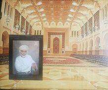 O) 2014 OMAN, SULTAN QABOOS BON SAID AL SAID- ARCHITECTURE ROYAL PALACE, SOUVENIR MNH - Oman