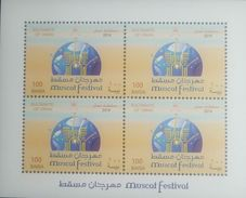 O) 2014 OMAN, CULTURAL AND ARTISTIC CELEBRATION IN MUSCAT - MUSCAT FESTIVAL, BLOCK FOR 4 - Oman
