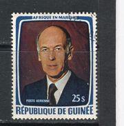 GUINEE - Y&T Poste Aérienne N° 136° - Valéry Giscard D'Estaing - Guinea (1958-...)