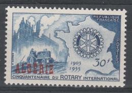 French Algeria, Rotary International, 1955, MLH VF - Algeria (1924-1962)