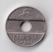 Israel, IRS-TEL-0001b, Phone Token - Asimon (Type I - Cu-Ni), 2 Scans. - Fichas Y Medallas